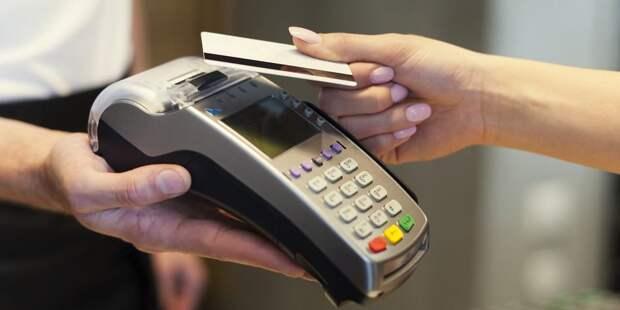 РФ начинает работать над отказом от западных платежных систем