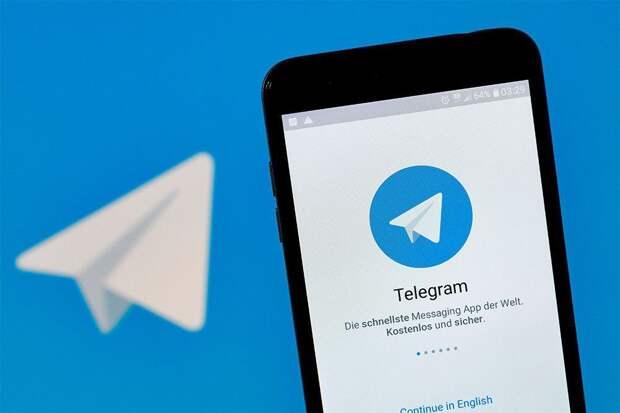 Spiegel: Германия пригрозила Telegram штрафом в €55 млн и блокировкой