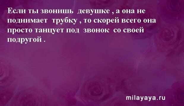 Картинки со статусами. Подборка milayaya-status-milayaya-status-30231112102020-8 картинка milayaya-status-30231112102020-8