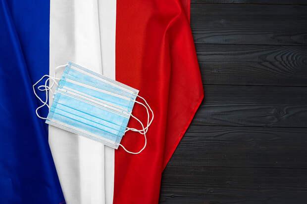 Франция «снимет» медицинские маски на открытых пространствах
