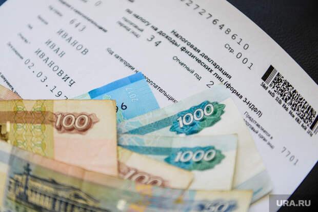 Россиянам придется платить новый налог 2% со своих зарплат – платим за безработных