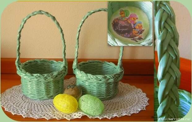 Плетение из газет. Корзинка для пасхальных яиц. Мастер-класс (14) (700x447, 245Kb)