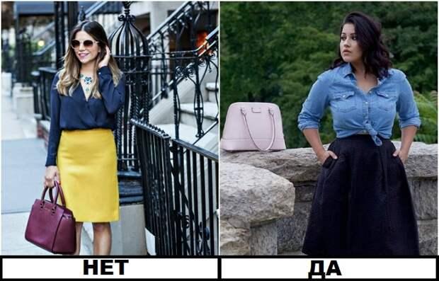 Прямая юбка превращает фигуру в квадрат