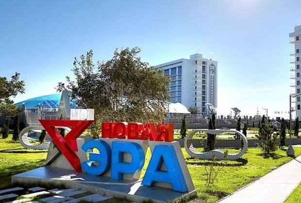 США внесли в санкционный список военный технополис «ЭРА» в Анапе