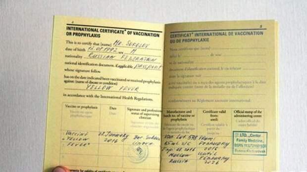 Сертификат о прививках станет обязательным в Молдове
