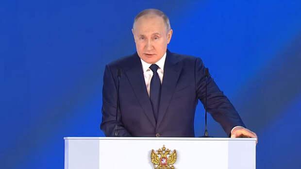 Путин поручил расширить программы диспансеризации для россиян с 1 июля