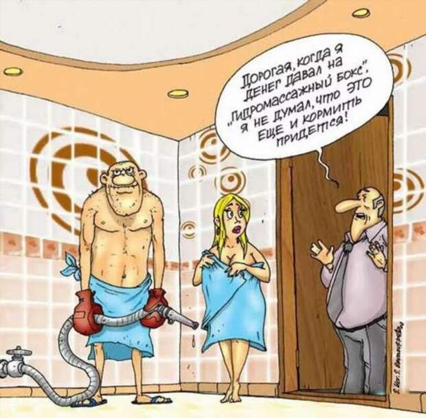 Неадекватный юмор из социальных сетей. Подборка chert-poberi-umor-chert-poberi-umor-18310504012021-4 картинка chert-poberi-umor-18310504012021-4