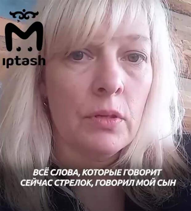 НЕУЖЕЛИ СЕКТА? КАЗАНСКИЙ УБИЙЦА ГАЛЯВИЕВ, ВОЗМОЖНО, БЫЛ НЕ ПЕРВЫМ ОБРАБОТАННЫМ