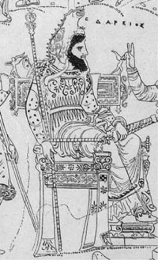 Дария I с акинаком