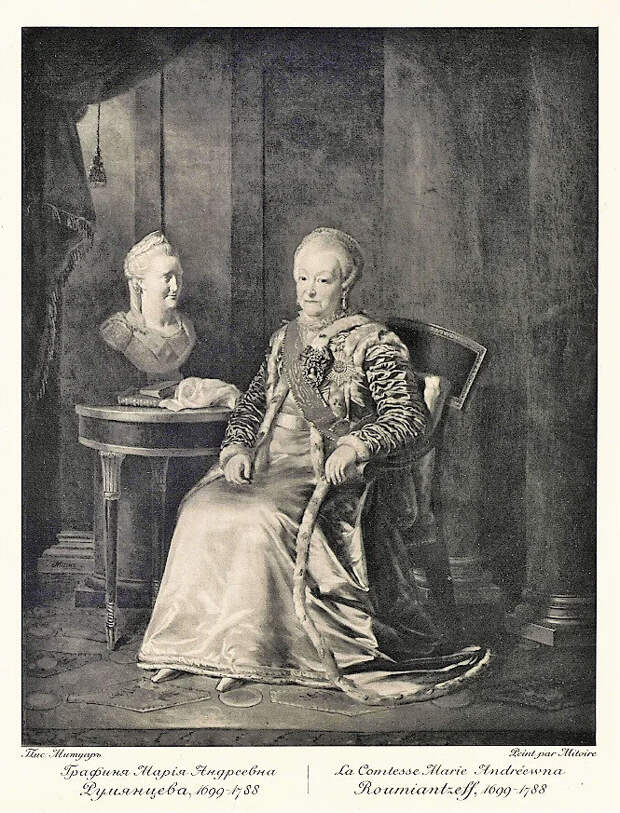 Бенуа-Шарль Митуар «Подруга Петра I рядом с бюстом Екатерины II»