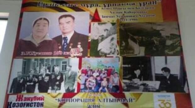 Подвиг Героя Советского Союза Зиямата Хусанова не забыт