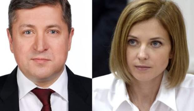 Экс-супруг Натальи Поклонской прокомментировал развод