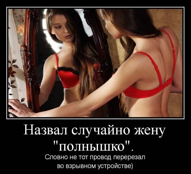 Классные и зачетные демотиваторы про женщин для поднятия ...