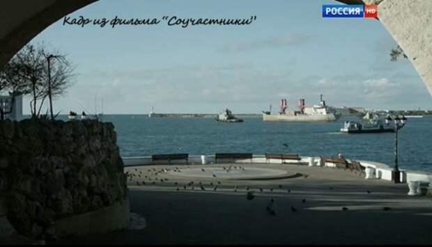 Современный Крым в русских фильмах и сериалах (фото)