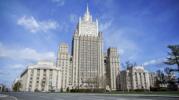 Здание МИД России - РИА Новости, 1920, 18.06.2021