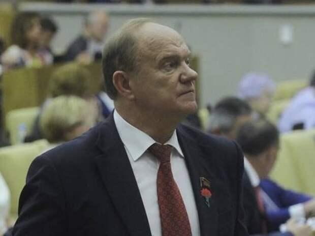 Зюганов назвал размер пенсии, которая должна быть у россиян