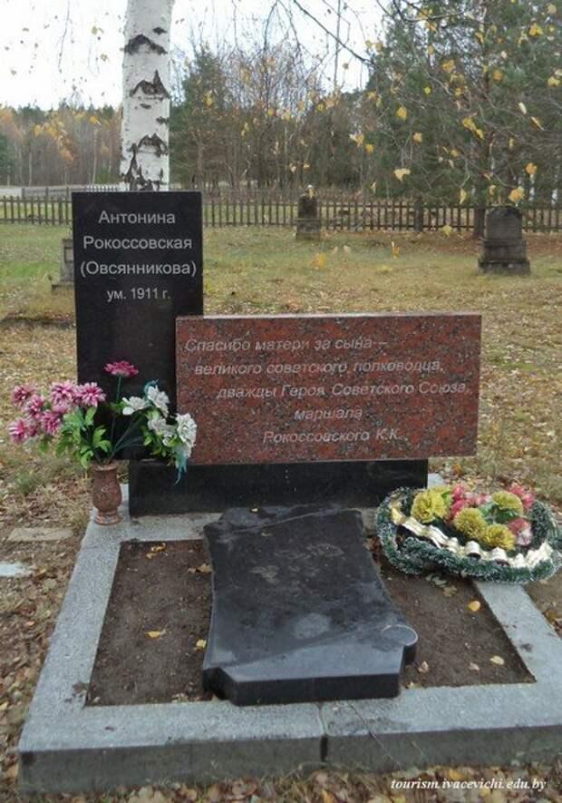 Земляки и сегодня ухаживают за могилой матери знаменитого маршала.