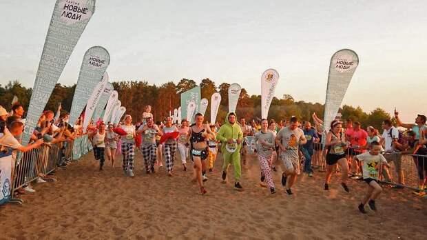 «Балтийский трейл»: как в Сестрорецке прошёл благотворительный экозабег в пижамах