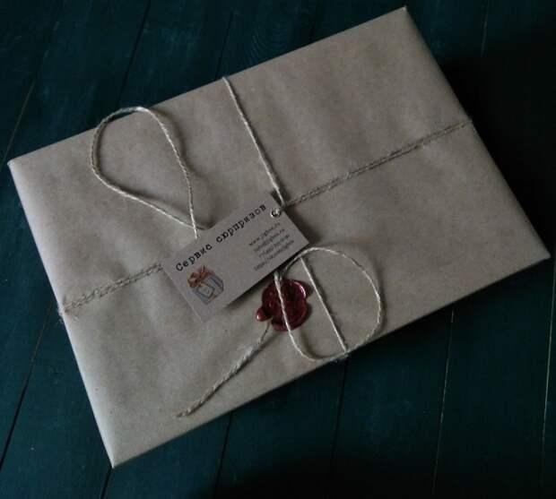Сервис подарков по заказу