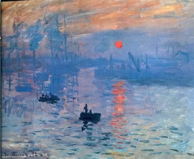 В 1872 году Клод Моне в старом аванпорте Гавра написал свою знаменитую картину «Впечатление. Восходящее солнце». Именно эта работа дала название движению импрессионистов, которые видели свою задачу в наиболее естественной и в то же время выразительной пер