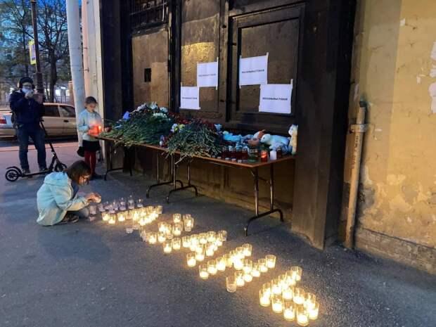 Петербуржцы почтили память жертв трагедии в Казани