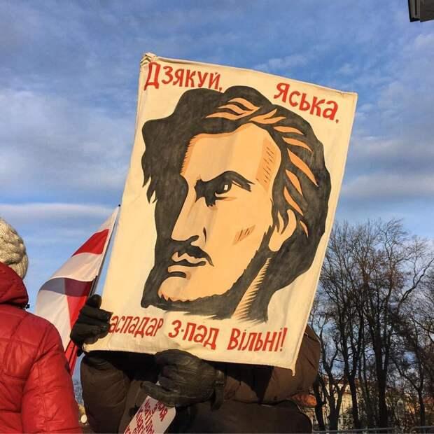 Война флагов в Белоруссии