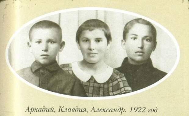 Дети Чапаева - как сложилась их судьба