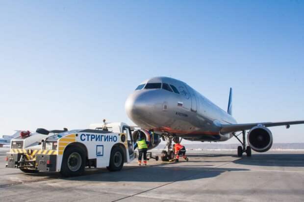 Авиарейсы в Геленджик организуют из Нижнего Новгорода