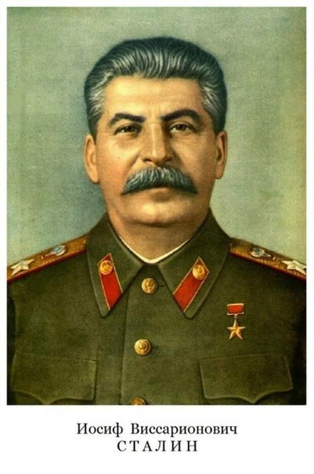 Сталин - единственный правитель, отказавшийся ратифицировать Бреттон-Вудские соглашения в 1944г.