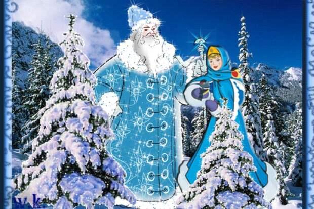 Анимации с Дедом морозом