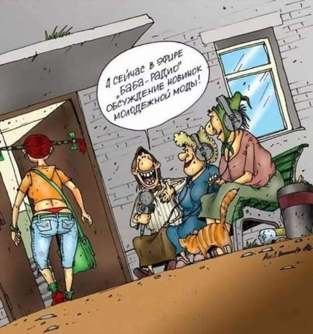 Неадекватный юмор из социальных сетей. Подборка chert-poberi-umor-chert-poberi-umor-26470812052021-8 картинка chert-poberi-umor-26470812052021-8