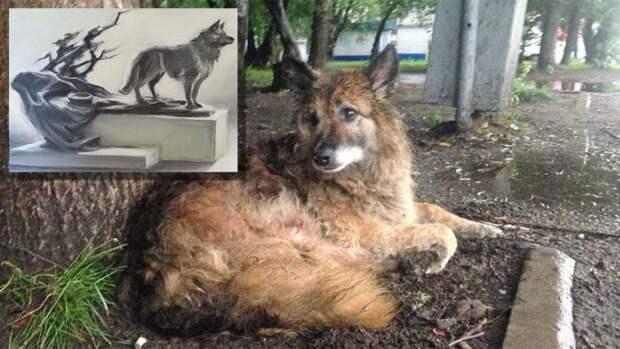 Памятник Найде: дворняжка, которая ждала хозяина 12 лет
