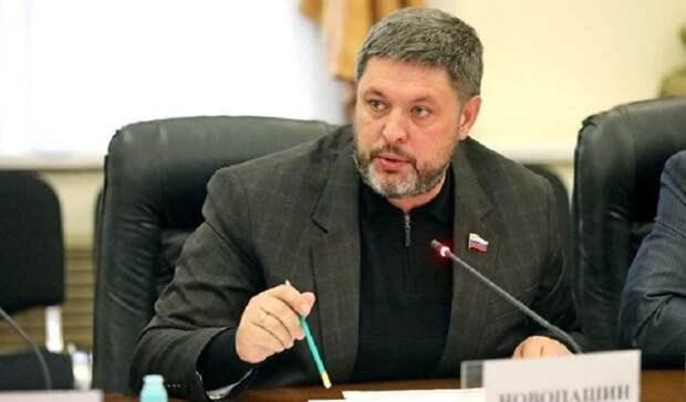 Ставропольский депутат назвал способ ограничить выдачу оружия психбольным