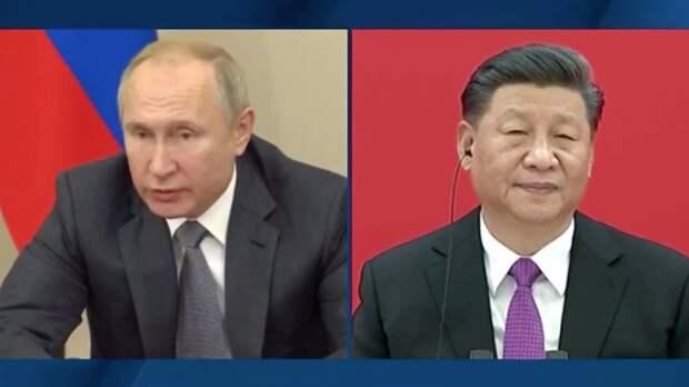 Путин и Си Цзиньпин запустили в эксплуатацию газопровод «Сила Сибири»