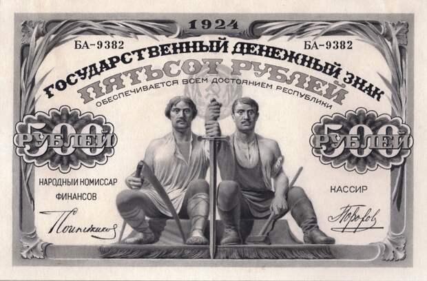 """""""Ленивцы"""" и другие герои М.И. Антонова"""