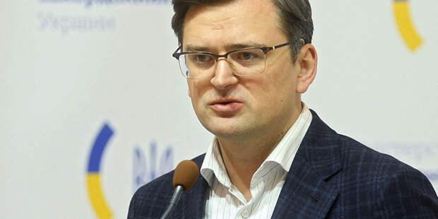 МИД Украины вызвал Лаврова на срочный разговор