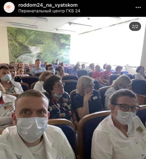 Роддом при ГКБ № 24 посетил главный врач-неонатолог