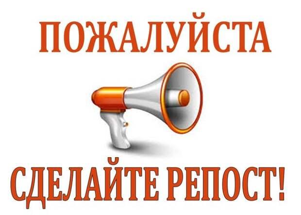 Мишенька принесёт в ваш дом тепло и уют, веселье и удачу!))