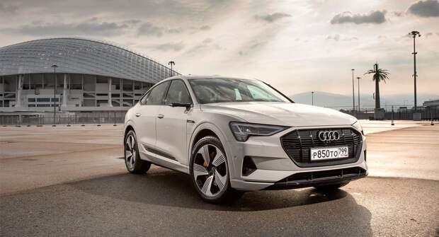 Основные преимущества Audi e-tron Sportback