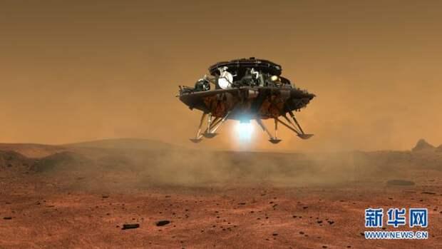 Китай заявил обуспешной посадке космического зонда наМарсе