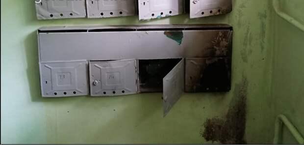 В доме на бульваре Яна Райниса подожгли почтовые ящики