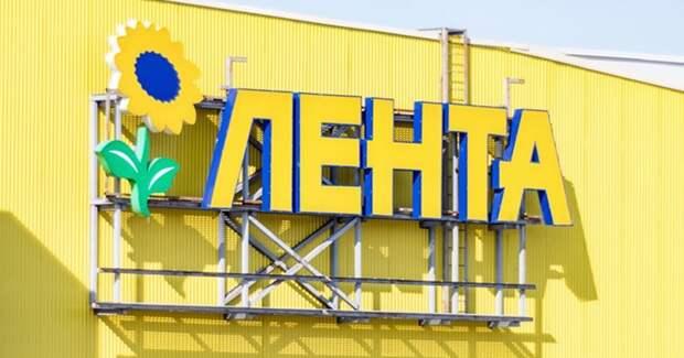 «Лента» тестирует навигацию по магазину в Санкт-Петербурге