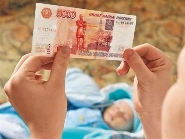 На поддержку граждан России в пандемию направили 2,5 трлн рублей