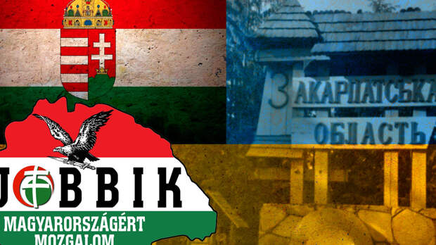Украина лишится Закарпатья из-за хитрой стратегии Венгрии