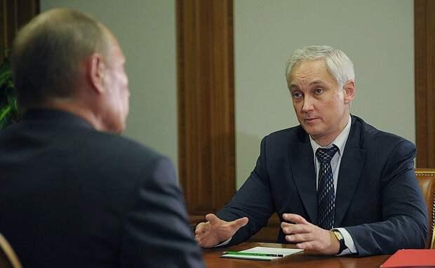 Андрей Белоусов стал руководителем правительства России