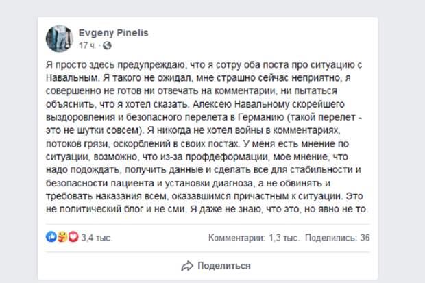 Фанаты Навального затравили врача из США за поддержку медиков в Омске