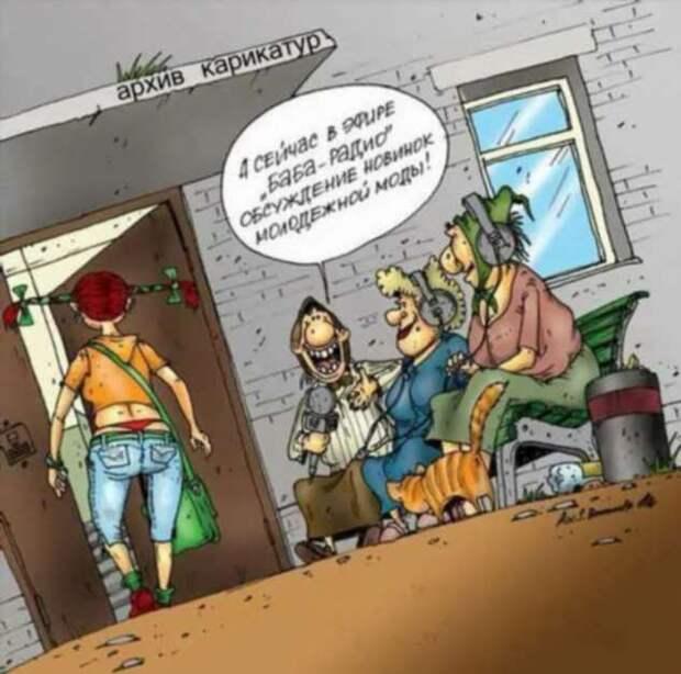 Неадекватный юмор из социальных сетей. Подборка chert-poberi-umor-chert-poberi-umor-18310504012021-6 картинка chert-poberi-umor-18310504012021-6