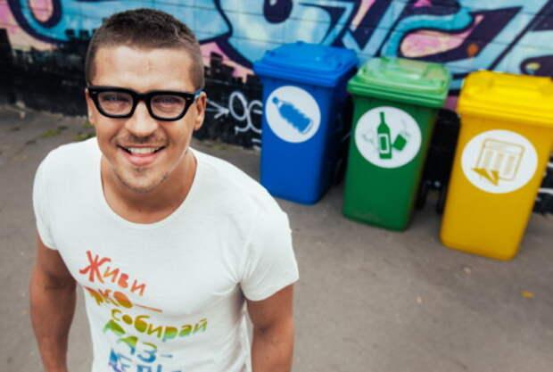 Greenpeace начала кампанию за внедрение раздельного сбора мусора