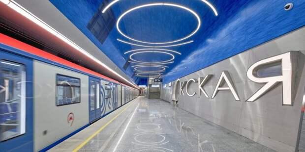 Сергей Собянин рассказал о значимых достижениях столицы в 2020 году. Фото: М. Денисов mos.ru
