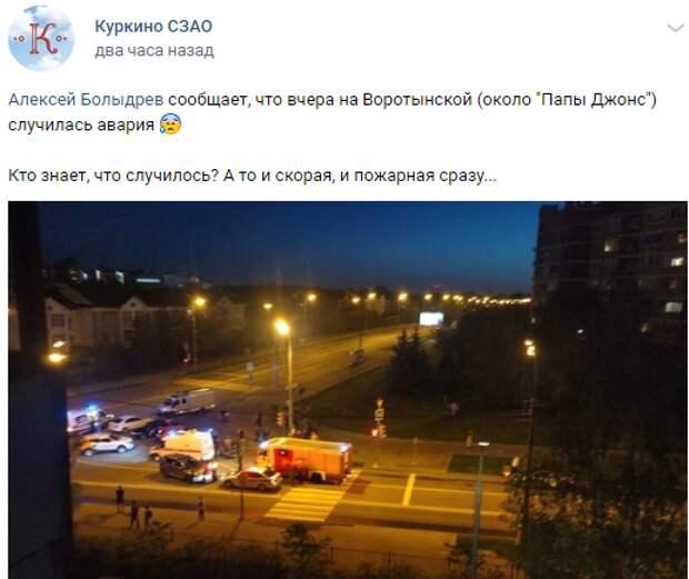 Две бригады скорой помощи приехали на место аварии на Воротынской